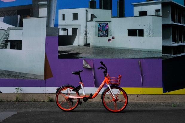 Orange Bike #2