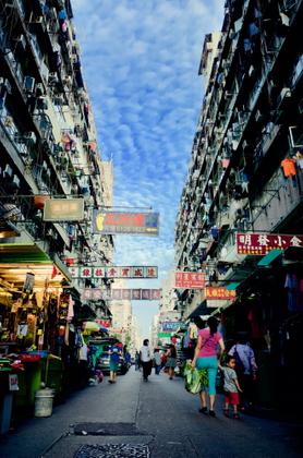 Shum Shui Po, Hong Kong