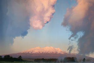Angle Horizon - Bucolic Volcano
