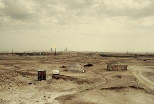 Oil & Gas Fields #1