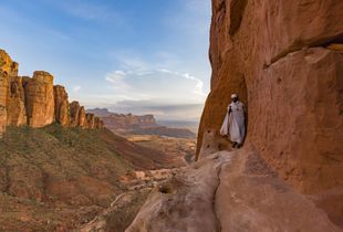 Narrow Path to The Church