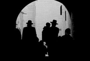 Backstreet od Jerusalem