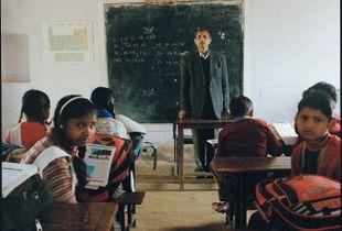 My Father, The Teacher