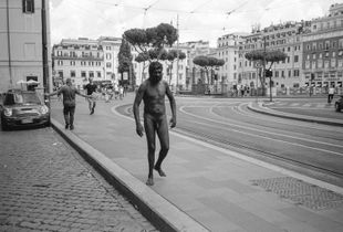 Rome, July 2017