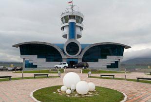 Nagorno Karabach, Artsakh Airport