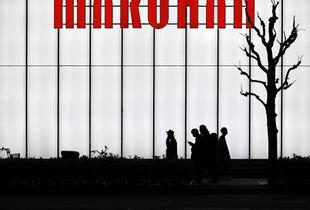 Wall of Light, Osaka