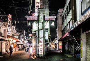 Osaka - 2017