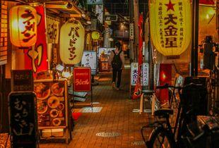 Tokyo small streets