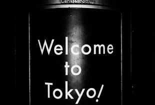 Welcome to Tokyo!