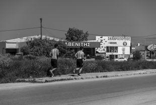 Covid-19 Pandemic Quarantine time in Chalkida on the island Euboea