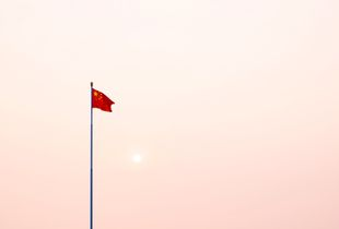 CHINA WANDERS 01