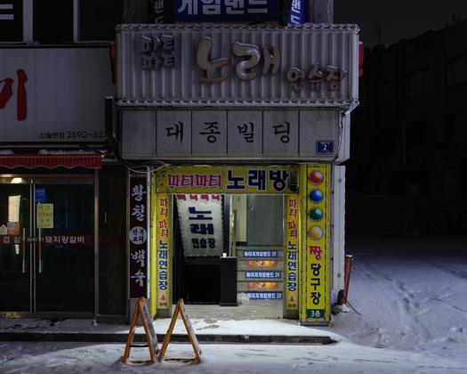 Closed karaoke bar