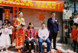 Chinese rural wedding