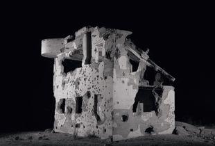 Safe House, (Target I), Urim, Israel.