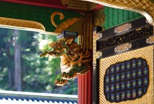 ancient golden gate
