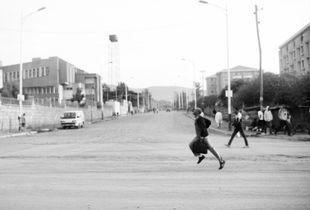 Addis I