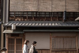 One day in Kyoto