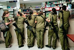 """Military kiosk counter, Shaare Avraham, Israel, 2004. From the series """"Serial No. 3817131"""" © Rachel Papo"""