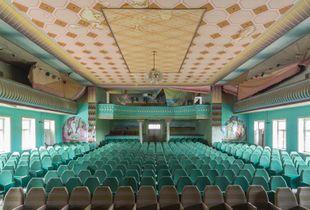 A culture house in Azerbaïdjan