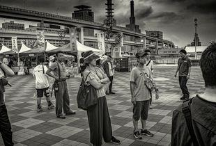 Kobe, Japón