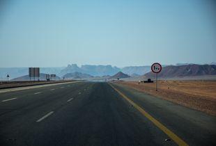 The Road to Al Ula
