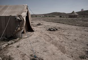 Qashqai Camp