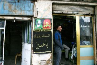 The Tailor of Baghdad