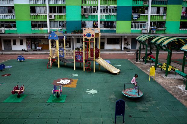 Playground, Hong Kong