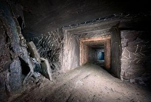 "Salt Mine ""Wieliczka"", crosswise ""Powroźnik"""