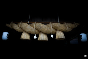 A Shinto straw festoon