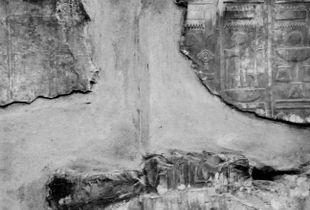 Temple Wall I
