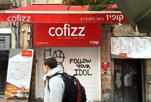 Cofizz (Jerusalem)