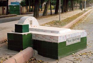 Syed Jinati Baba Dargah