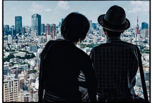 Yebisu, Tokyo