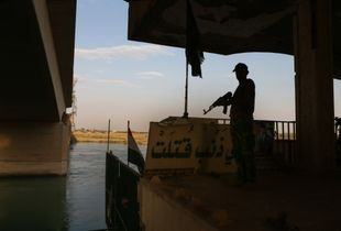 The location of the massacre of about 1700 Iraqi military cadet in Tikrit