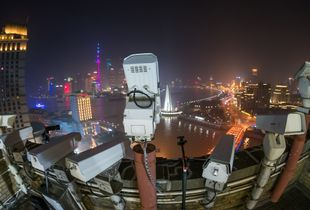 Data Republic of China 1 - one of the elevated CCTV camera groups monitoring the Bund, Shanghai.