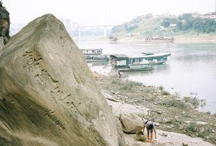 Jialing River, Ciqikou