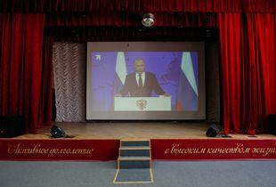 Walls of Putin