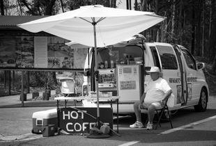 Hot (Coffee) Seller