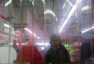 Chinatown: Woman Obscured