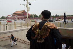Eagle and Tiananmen