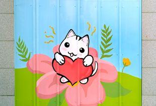 The white cat, Goyang mascot
