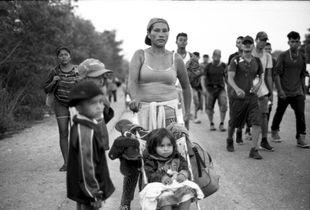Ante la mirada Centroamericana