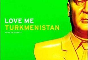 """From the book, """"Love Me Turkmenistan"""" © 2008 Nicolas Righetti"""
