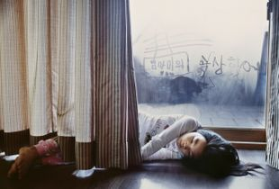 Untitled from the series Yeonsoo