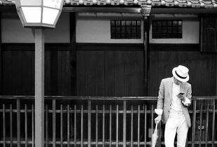 In Japan streets