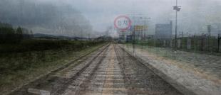 Stop a train < Big Eye> Korea 105*240Cm Archival Inkjet 2016