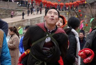 Entertainment of Spring Festival