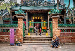 Entrée du Temple Tin Hau