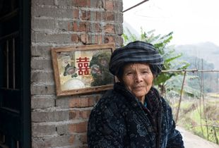 【 王的后裔 King's Descendant 】-中国麻山苗族祭司  Sacrificial Man of Miao, Mashan China